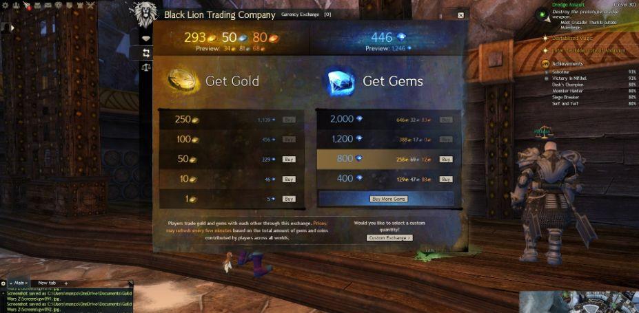 Guild Wars 2 auction house